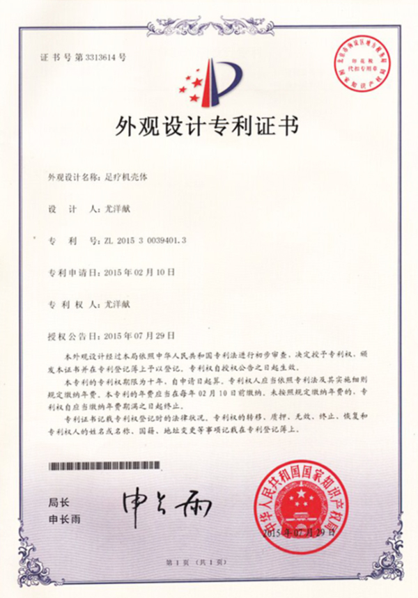 We are a professional manufacturer of foot massager. Our Shiatsu Foot Massager has obtained the patent certificate. We accept Foot Massager Household OEM orders. Our price has a great competitive advantage.